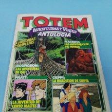 Cómics: TOTEM. AVENTURAS Y VIAJES. ANTOLOGÍA. . Lote 182157451