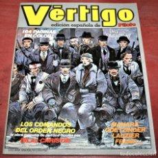 Cómics: VÉRTIGO EDICIÓN ESPAÑOLA DE PILOTE Nº 1 - NUEVA FRONTERA 1982. Lote 182728761