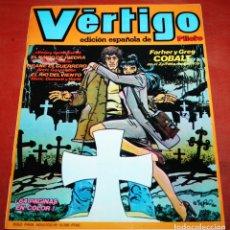 Cómics: VÉRTIGO EDICIÓN ESPAÑOLA DE PILOTE Nº 8 - NUEVA FRONTERA 1982. Lote 182729376