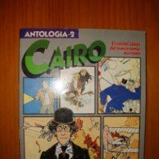 Cómics: TOTEM. ANTOLOGÍA 2 - RECOPILACIÓN DE LOS NÚMEROS 5-8. Lote 183037805