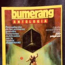 Cómics: BUMERANG ANTOLOGIA 350 PAG NºS 20-21-22 NUEVA FRONTERA TOTEM COMICS RETAPADO 1978. Lote 183700501