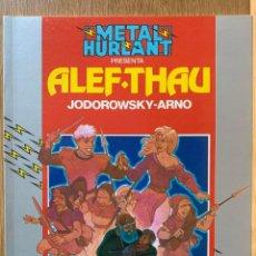 Cómics: METAL HURLANT N°16 - ALEF-THAU - JODOROWSKY - ARNO - COLECCION HUMANOIDES. Lote 184912212