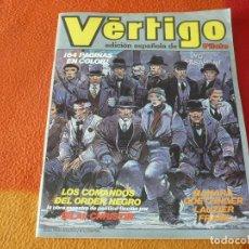 Cómics: VERTIGO Nº 1 EDICION ESPAÑOLA DE PILOTE ( BILAL CHRISTIN MANARA ) ¡BUEN ESTADO!. Lote 192582260