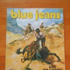 Cómics: BLUE JEANS Nº 5 - NUEVA FRONTERA (IP). Lote 193799881