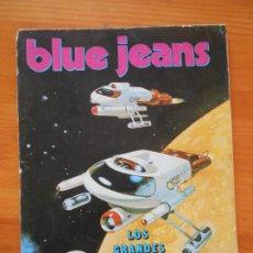 Cómics: BLUE JEANS Nº 9 - NUEVA FRONTERA (IP). Lote 193800102
