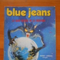 Cómics: BLUE JEANS Nº 15 - NUEVA FRONTERA (IP). Lote 193800418