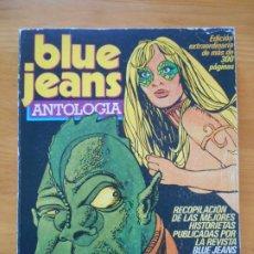 Cómics: BLUE JEANS - ANTOLOGIA - CONTIENE LOS NÚMEROS 26, 27 Y 28 - NUEVA FRONTERA (IP). Lote 193802040
