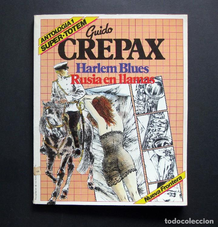 SUPER-TOTEM. ANTOLOGÍA 1 – GUIDO CREPAX – HARLEM BLUES-RUSIA EN LLAMAS (Tebeos y Comics - Nueva Frontera)