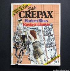 Cómics: SUPER-TOTEM. ANTOLOGÍA 1 – GUIDO CREPAX – HARLEM BLUES-RUSIA EN LLAMAS. Lote 197041915