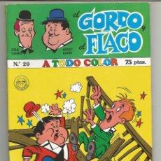 Cómics: EL GORDO Y EL FLACO Nº 20 NUEVA FRONTERA. Lote 210132170