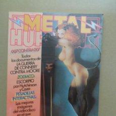 Cómics: METAL HURLANT Nº 20 NUEVA FRONTERA. Lote 211477855