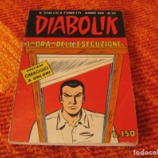 Cómics: DIABOLIK Nº 10 L`ORA DELL´ESECUZIONE EN ITALIANO. Lote 213885992