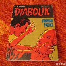 Cómics: DIABOLIK Nº 15 ERROR FATAL EN ESPAÑOL. Lote 213886100