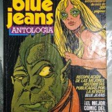 Cómics: 'BLUE JEANS ANTOLOGÍA', Nº 3. NOS. 16, 27 Y 28 RETAPADOS. MÁS DE 300 PÁGINAS DE COMIC.. Lote 222536200