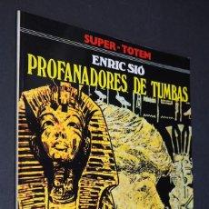 Cómics: ENRIC SIÓ. PROFANADORES DE TUMBAS. SUPER TOTEM 5. NUEVA FRONTERA 1980. Lote 224223198