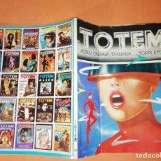 Cómics: TOTEM Nº 44. NUEVA FRONTERA. 1977. Lote 224230528