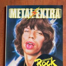 Cómics: METAL EXTRA. Nº2 ESPECIAL ROCK 82. NUEVA FRONTERA. Lote 230308145