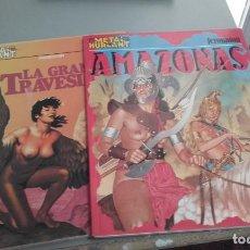 Fumetti: X LOTE JERONATON AMAZONAS (METAL 17) Y LA GRAN TRAVESIA (METAL 8). Lote 234861505