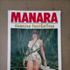 Cómics: MANARA CUENTOS FANTASTICOS. Lote 243402730