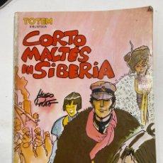 Comics: CORTO MALTÉS EN SIBERIA. HUGO PRATT. TOTEM BIBLIOTECA. EDITORIAL NUEVA FRONTERA. Lote 248667405