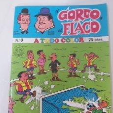 Cómics: COMIC EL GORDO Y EL FLACO 9 AÑO 81. Lote 252107990