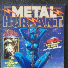 Comics: METAL HURLANT Nº 14 - 1ª EDICIÓN - NUEVA FRONTERA / EUROCOMIC - 1983 - ¡COMO NUEVO!. Lote 253172455