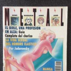 Comics : METAL HURLANT Nº 47 Y ÚLTIMO - 1ª EDICIÓN - NUEVA FRONTERA / EUROCOMIC - 1987 - ¡MUY BUEN ESTADO!. Lote 253298245