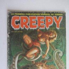 Comics: CREEPY Nº 5 TOUTAIN. COMICS DEL TERROR Y LO FANTASTICO ARX142. Lote 285058423