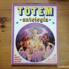 Cómics: TOTEM - EDICION ANTOLOGIA RETAPADO. Lote 287545443