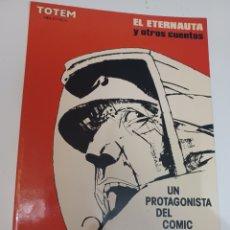 Cómics: CÓMIC BIBLIOTECA TÓTEM EL ETERNAUTA Y OTROS CUENTOS DE ALBERTO BRECCIA. Lote 288377663