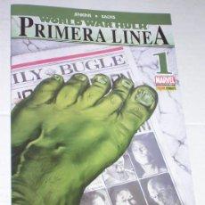 Cómics: WORLD WAR HULK PRIMERA LINEA #1 (DE 5). Lote 8101953