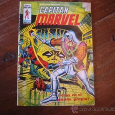Cómics: CAPITAN MARVEL Nº46 MARVEL COMICS GROUP . Lote 12463068