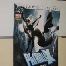 Comics: PATRULLA X VOL. 3 Nº 27 EDICION ESPECIAL PANINI OFERTA (DISPONIBILIDAD DE MAS NUM. DE ESTA SERIE). Lote 215323470