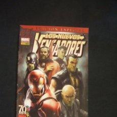 Comics: LOS NUEVOS VENGADORES - EDICION ESPECIAL - Nº 41 - PANINI - . Lote 35672783