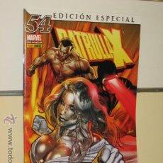 Comics: PATRULLA X VOL. 3 Nº 54 EDICION ESPECIAL - PANINI OFERTA. Lote 165043386