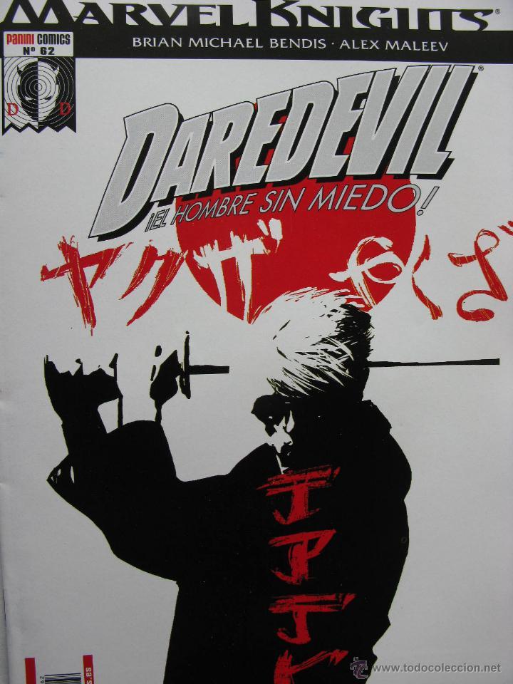 Cómics: MARVEL KNIGHTS (En negro). DAREDEVIL. NROS. 57 AL 70. PANINI COMICS. (COMO NUEVOS). - Foto 6 - 51630464