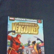 Cómics: HEROES MARVEL - ACADEMIA VENGADORES - LOS VENGADORES VS. LA PATRULLA X - PANINI - . Lote 56115370