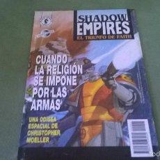 Cómics: FUERZA DE CHOQUE. Lote 58062295
