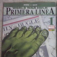 Cómics: WORLD WAR HULK. PRIMERA LÍNEA. Nº 1. PANINI. Lote 58620139