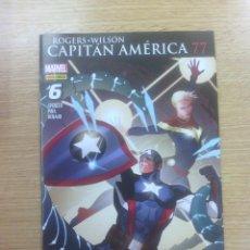 Cómics: CAPITAN AMERICA VOL 7 #77. Lote 144138833