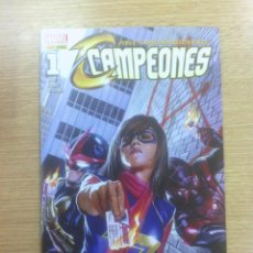 Cómics: CAMPEONES #1 (PORTADA ALTERNATIVA). Lote 75208519
