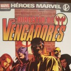 Cómics: VENGADORES DINASTÍA DE M. Lote 83346826