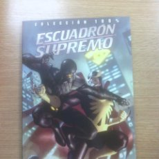 ESCUADRON SUPREMO #2 CIVIL WAR II (100% MARVEL)