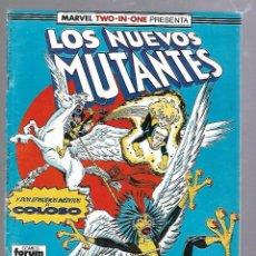 Cómics: LOS NUEVOS MUTANTES. Nº 52. COMICS FORUM. Lote 89256188