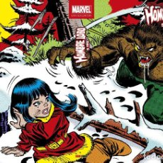 Cómics: CÓMICS. MARVEL LIMITED EDITION. HOMBRE LOBO 03. EL FINAL - DOUG MOENCH/VIRGIL REDONDO/DON (CARTONÉ). Lote 98370314