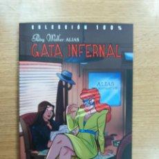 Cómics: PATSY WALKER ALIAS GATA INFERNAL #2 UNA GATA IMPARABLE (100% MARVEL). Lote 94889947