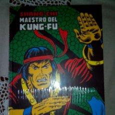 Cómics: SHANG CHI MAESTRO DEL KUNG FU MARVEL LIMITED EDITION PANINI. SIN EL PRECINTO ENVIO ECONÓMICO. Lote 156346584