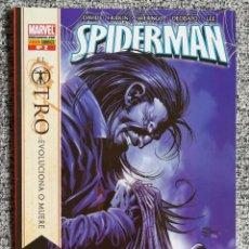 Cómics: EL ASOMBROSO SPIDERMAN - Nº 2 - PANINI - SNZBCN. Lote 98096443