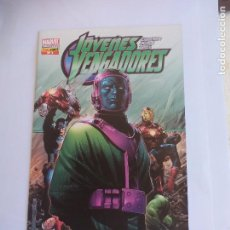 Cómics - Jóvenes Vengadores. Nº 4. Panini Comics. 2006. Marvel comics. Comic - 100192943