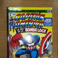 Cómics: CAPITAN AMERICA #6 LA ERA DE LA BOMBA LOCA (MARVEL GOLD OMNIBUS). Lote 100715731